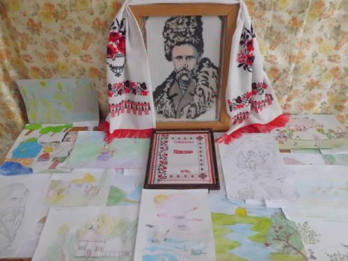 Малюнки до творів Т.Г.Шевченка